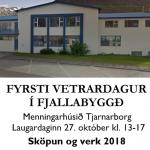 Sköpun og verk 2018 – fyrsta vetrardag í Tjarnarborg