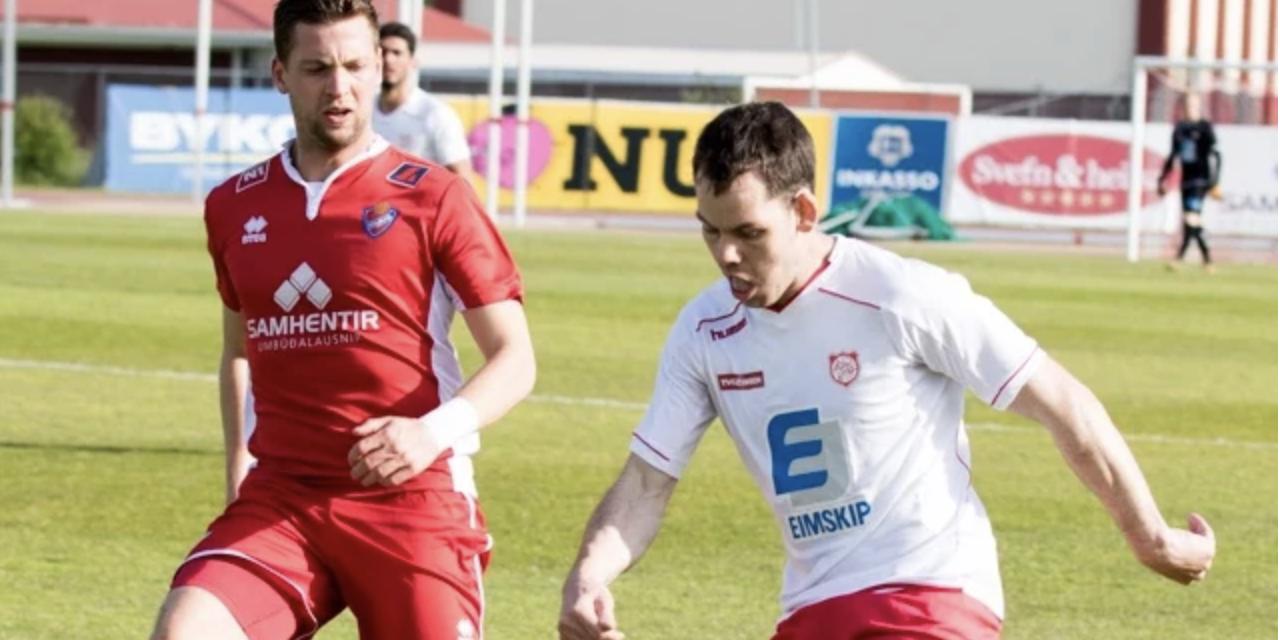 Ingi Freyr lánaður til KF