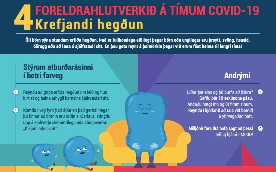 Líður þér eins og þú þurfir að öskra?