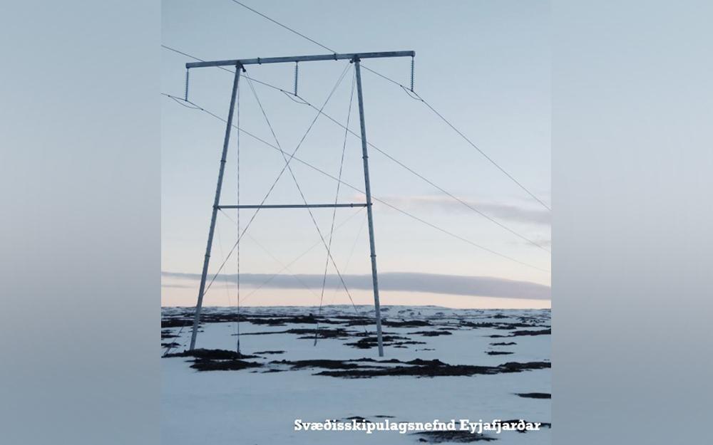 Svæðisskipulag Eyjafjarðar