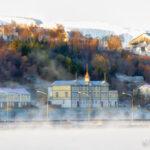Nýr sýnatökutími á HSN Akureyri