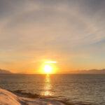 Rosabaugur í Skagafirði