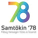 Styrkir Samtökin '78