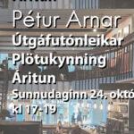 Pétur Arnar – Útgáfutónleikar