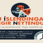 Morgunverðarfundur í beinu streymi í dag kl. 8:30 – 10:00